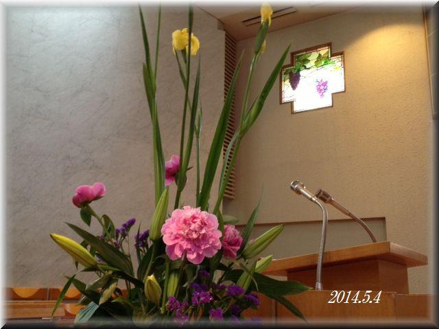 講壇の花2014年5月4日