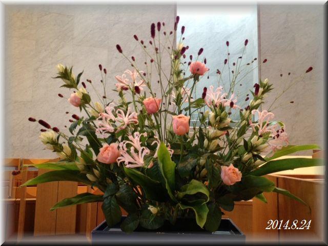 講壇の花2014年8月24日