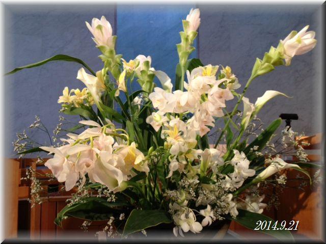 講壇の花2014年9月21日(献花)