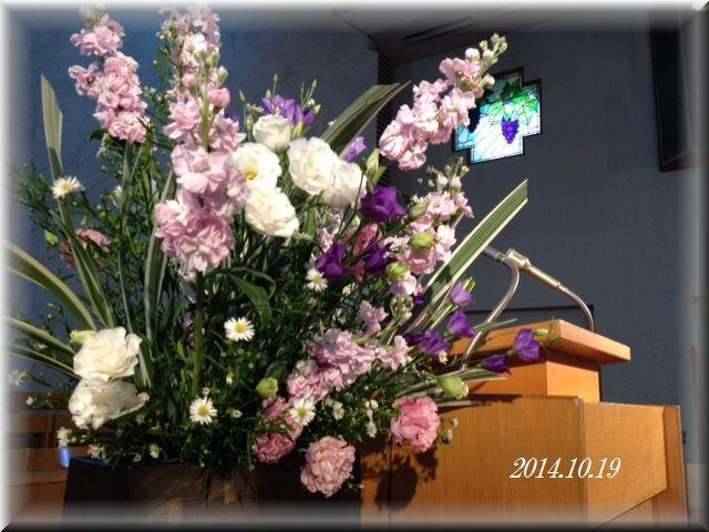 講壇の花2014年10月19日